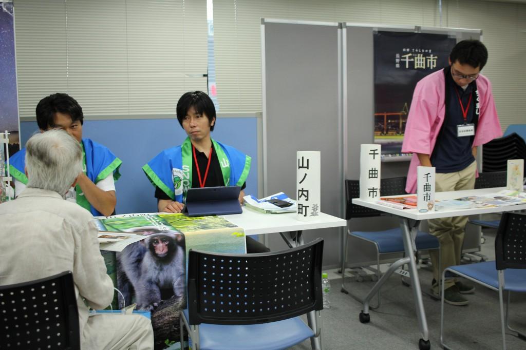 11_yamanouchi